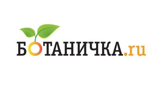 www.botanichka.ru