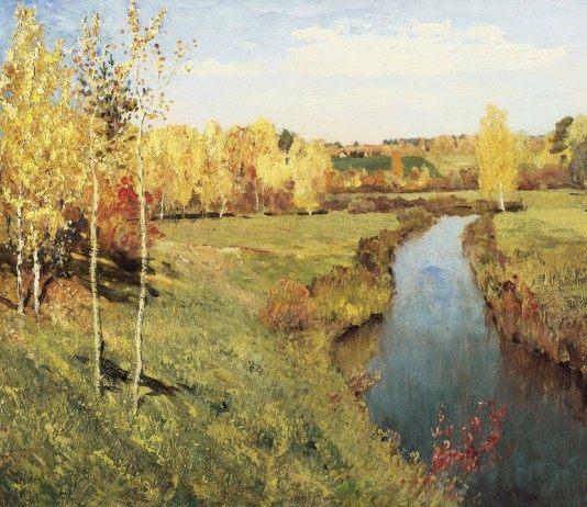 Левитан И. И. «Золотая Осень», 1895 г.