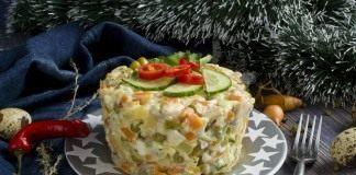Мясной салат на праздничный стол
