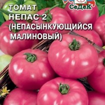Томат Непас 2 (Непасынкующийся малиновый)