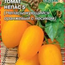 Томат Непас 5 (Непасынкующийся оранжевый с носиком)