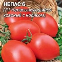Томат Непас 6 F1 (Непасынкующийся красный с носиком)