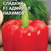 Перец Адмирал Нахимов F1 из серии «Полководцы» от агрофирмы СеДеК