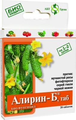 Биологический фунгицид Алирин-Б для овощных культур