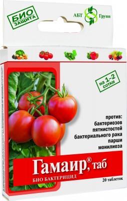 Биологический бактерицид Гамаир для овощных культур