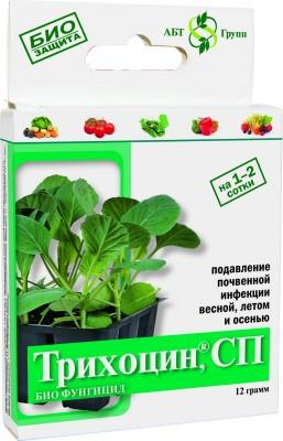 Биологический почвенный фунгицид Трихоцин для овощных культур