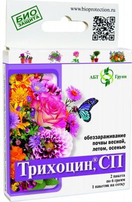 Биологический почвенный фунгицид Трихоцин для цветов