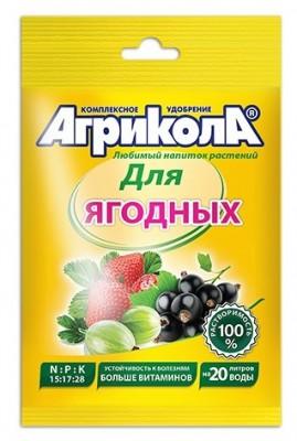 Комплексное удобрение «Агрикола для ягодных культур»