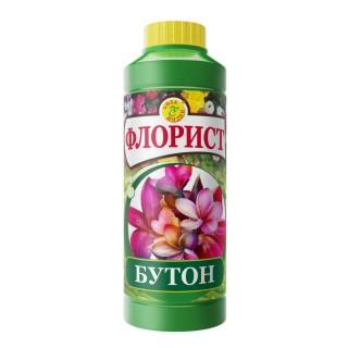 Специальное жидкое удобрение для стимуляции цветения у растений Флорист «Бутон»