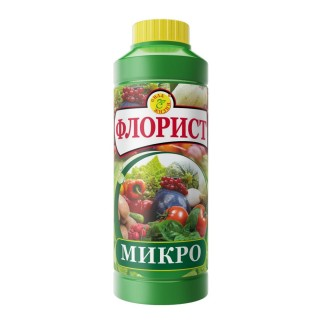 Специальное жидкое удобрение для питания растений доступной формой микроэлементов Флорист «Микро»