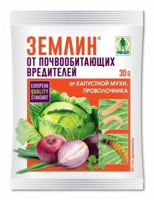 «Землин» – эффективный препарат для борьбы с вредителями картофеля, лука, капусты и цветочных культур