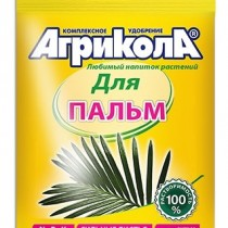 Удобрение «Агрикола» - водорастворимые гранулы для пальм