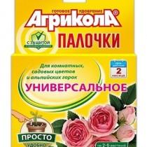 Удобрение «Агрикола» палочки с защитным действием от насекомых