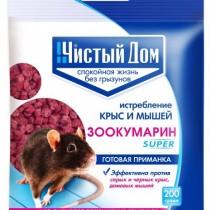 Средство от крыс и мышей – Гранулы Зоокумарин super