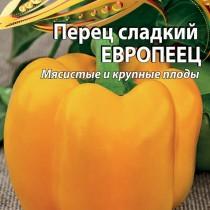 Перец сладкий «Европеец» — крупные плоды «премиум качества»!
