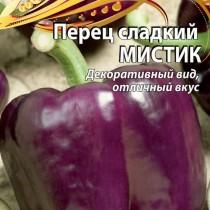 Перец сладкий «Мистик» — крупные ровные плоды с отличным вкусом и оригинальным цветом!