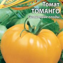 Томат «Томанго» — оригинальный вкус! Просто манго среди томатов!