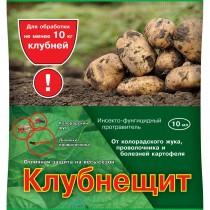 «Клубнещит» — надежная защита картофеля на весь сезон (ампула в пакете 10 мл)