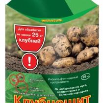 Средство «Клубнещит» — надежная защита картофеля на весь сезон (флакон 25 мл в коробке)