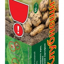 «Клубнещит» — надежная защита картофеля на весь сезон (флакон 60 мл)