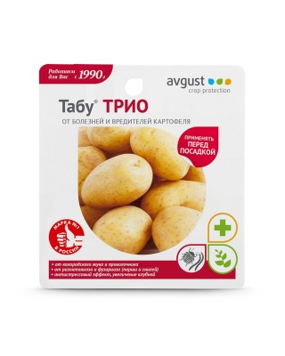«Табу ТРИО» –комплексная защита картофеля от болезней, колорадского жука, проволочника и погодных стрессов
