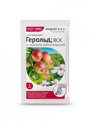 «Герольд» - уникальный препарат от яблонной плодожорки, боярышницы и других вредителей