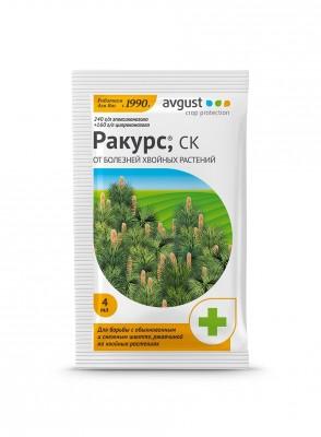«Ракурс» — эффективное лекарство для борьбы с обыкновенным и снежным шютте, ржавчиной на хвойных растениях