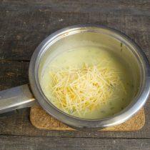 Нежный крем-суп из топинамбура