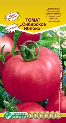 Томат «Сибирское яблоко»