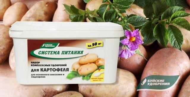 """Набор комплексных удобрений """"Система питания"""" для картофеля"""