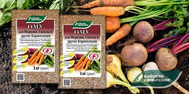 Комплексное гранулированное органоминеральное удобрение «Для моркови, свеклы и других корнеплодов»