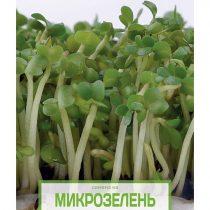 Семена на микрозелень «Брюква»