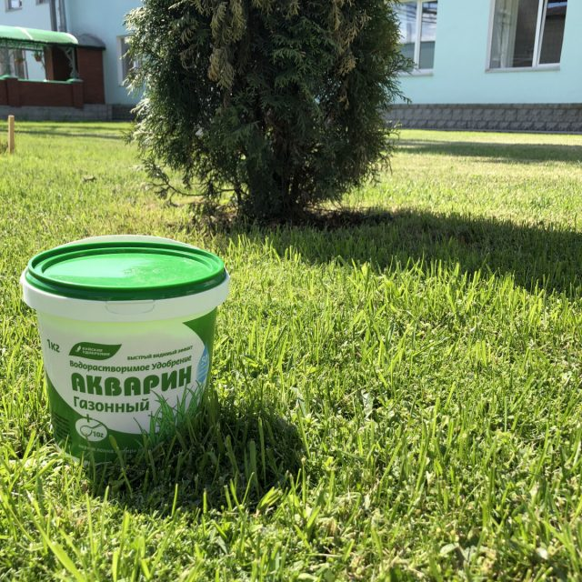 Специализированное удобрение для газонов «Акварин Газонный»