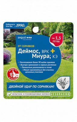 Комплект из двух препаратов против двудольных и злаковых сорняков «Деймос + Миура»