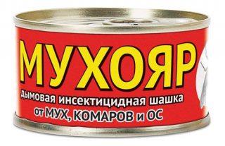 Дымовая шашка для борьбы с мухами «Мухояр»