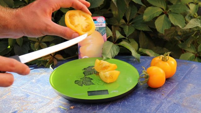 Гигант лимонный