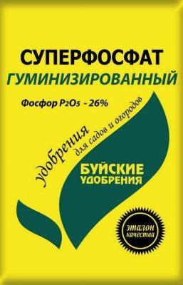 Суперфосфат гуминизированный