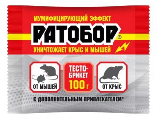 Тесто-брикет «Ратобор» от крыс и мышей