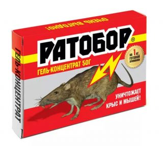 Гель-концентрат «Ратобор» от крыс и мышей